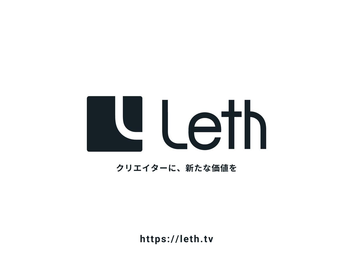 Resize leth